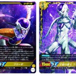 ICCarddass Dragon Ball Vol 2 Freezer