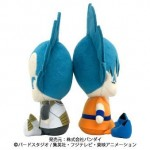 Peluche Goku Vegeta Super Saiyan Blue