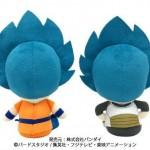 Peluche Vegeta Goku Super Saiyan Blue