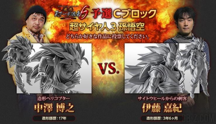 SCultures BIG 6 - Les deux Goku Super Saiyan 3