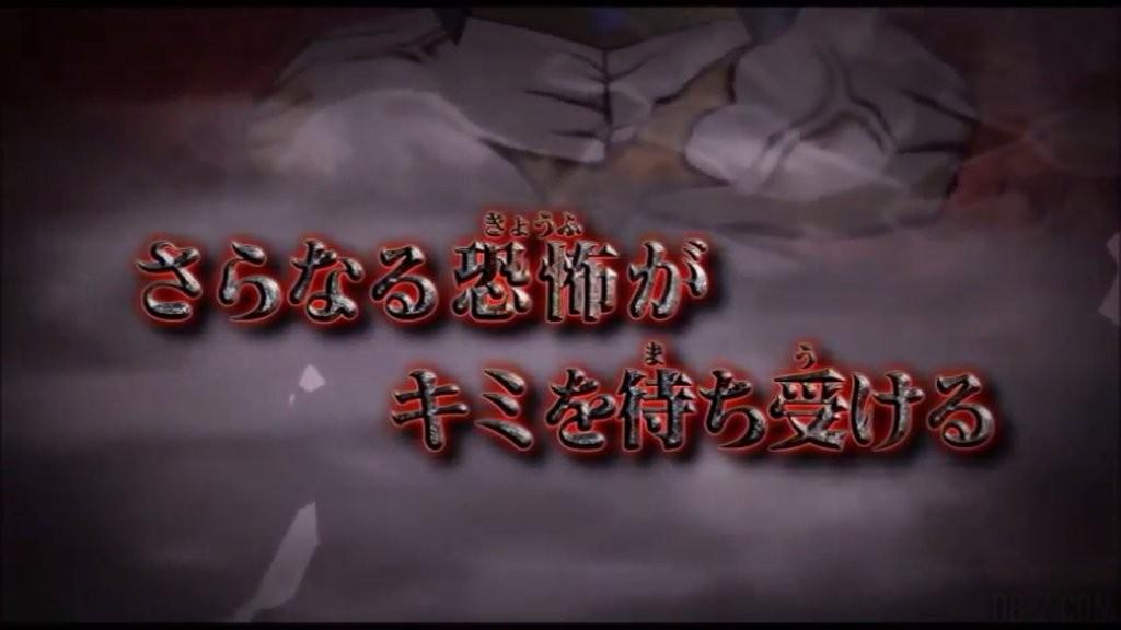 Majin broly super saiyan 4 dans dragon ball heroes for Dans 4