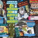 dragon ball zenkai battle vegeta ssgss kaioshin