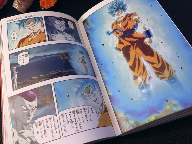 Anime Comics Dragon Ball Z Resurrection F 26