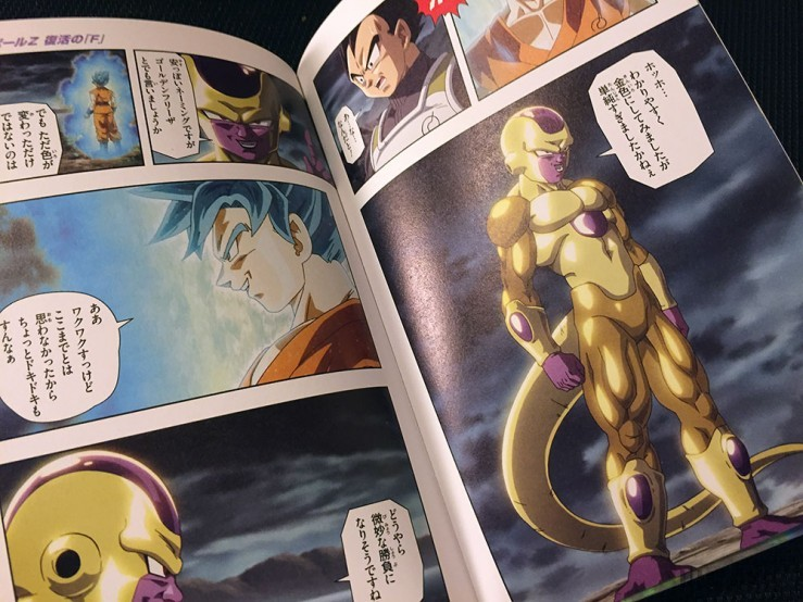 Anime Comics Dragon Ball Z Resurrection F 27