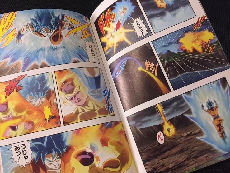 Anime Comics Dragon Ball Z Resurrection F 28