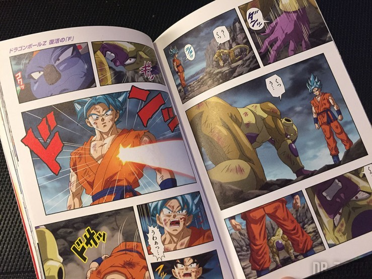 Anime Comics Dragon Ball Z Resurrection F 29