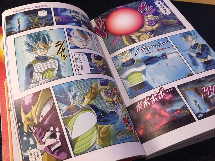 Anime Comics Dragon Ball Z Resurrection F 33