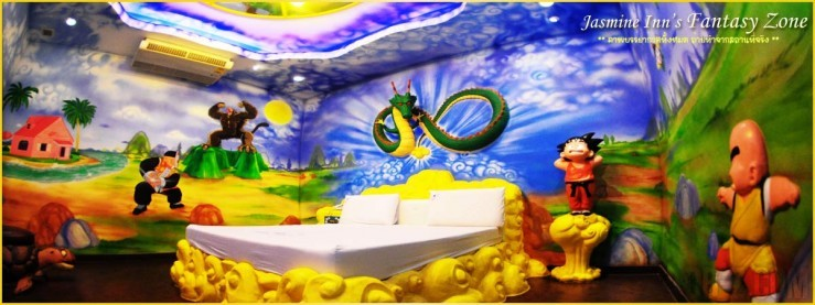 Chambre Dragon Ball