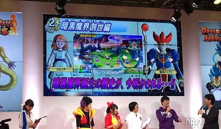 Dragon Ball Heroes GDM7 Chronoa Demigra