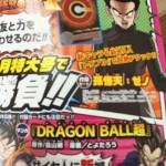 Dragon Ball Heroes Goten Xeno