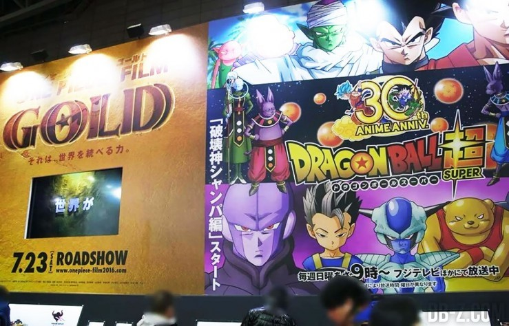 Dragon Ball @ Jump Festa 2016