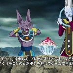Dragon Ball Super 25 152