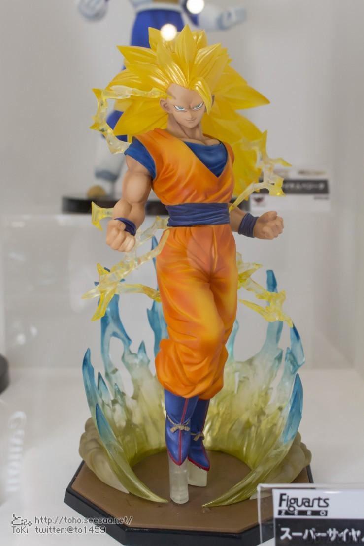 Figuarts ZERO Super Saiyan 3 Son Goku