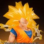 Figuarts Zero Son Goku SS3