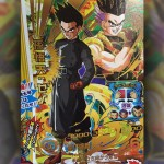 Goten Xeno Dragon Ball Heroes