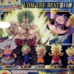 UDM The Best 14
