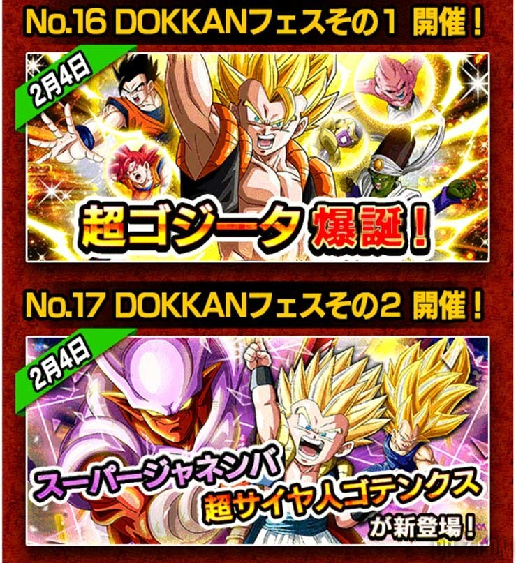 DBZ Dokkan Battle 1 an evenement 9
