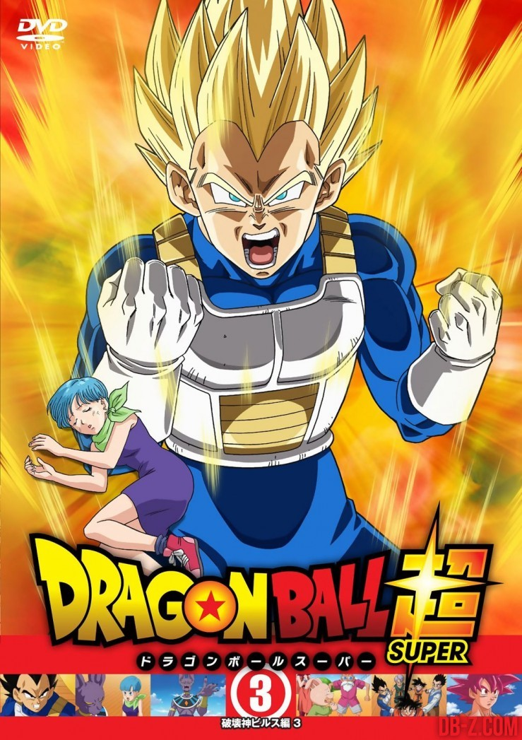 Dragon Ball Super Box 3 Bluray DVD