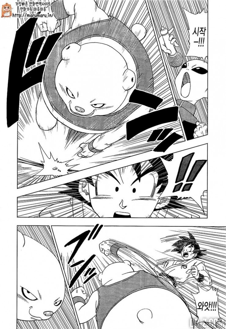 Dragon Ball Super Chapitre 8 12