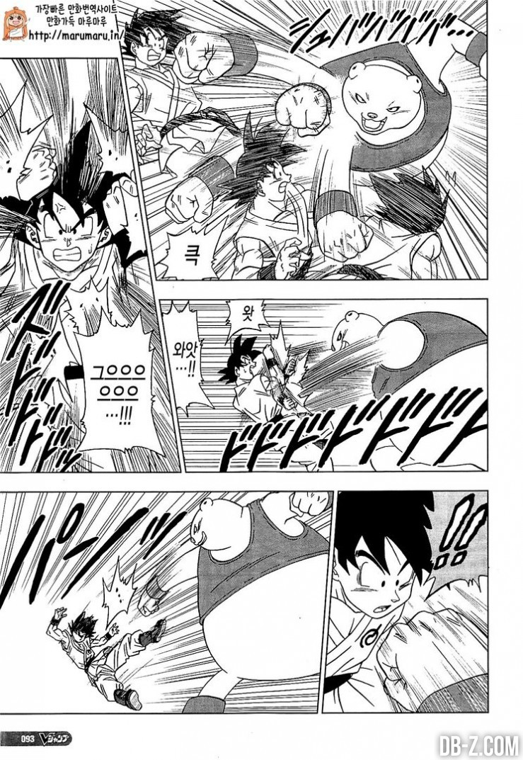 Dragon Ball Super Chapitre 8 13