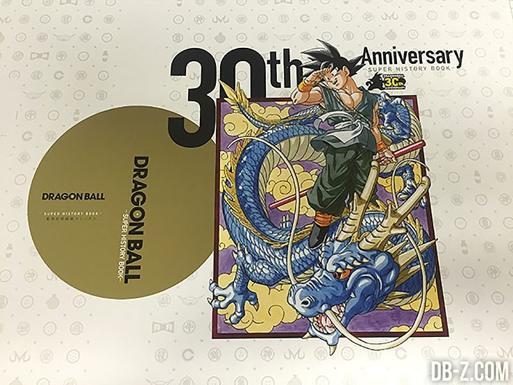 Dragon Ball Super History Book - Essai blanc