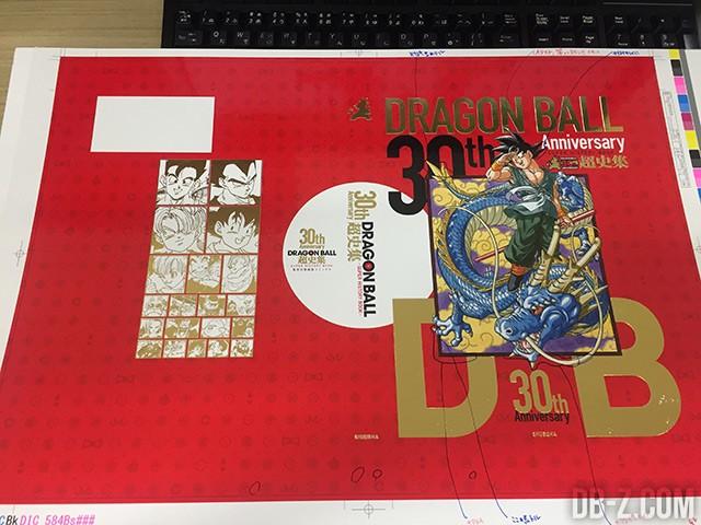 Dragon Ball Super History Book