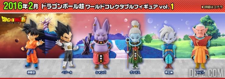 Dragon Ball Super WCF Vol.1