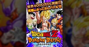 Dragon Ball Z Dokkan Battle 40 Millions