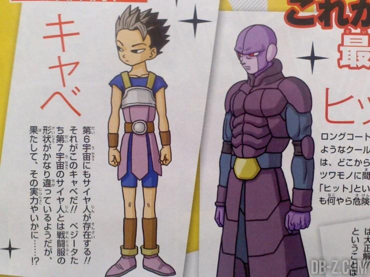 Kyabe Dragon Ball Super