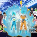 dragon ball super opening 1 version 4