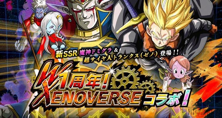 Dragon Ball Dokkan Battle - Xenoverse