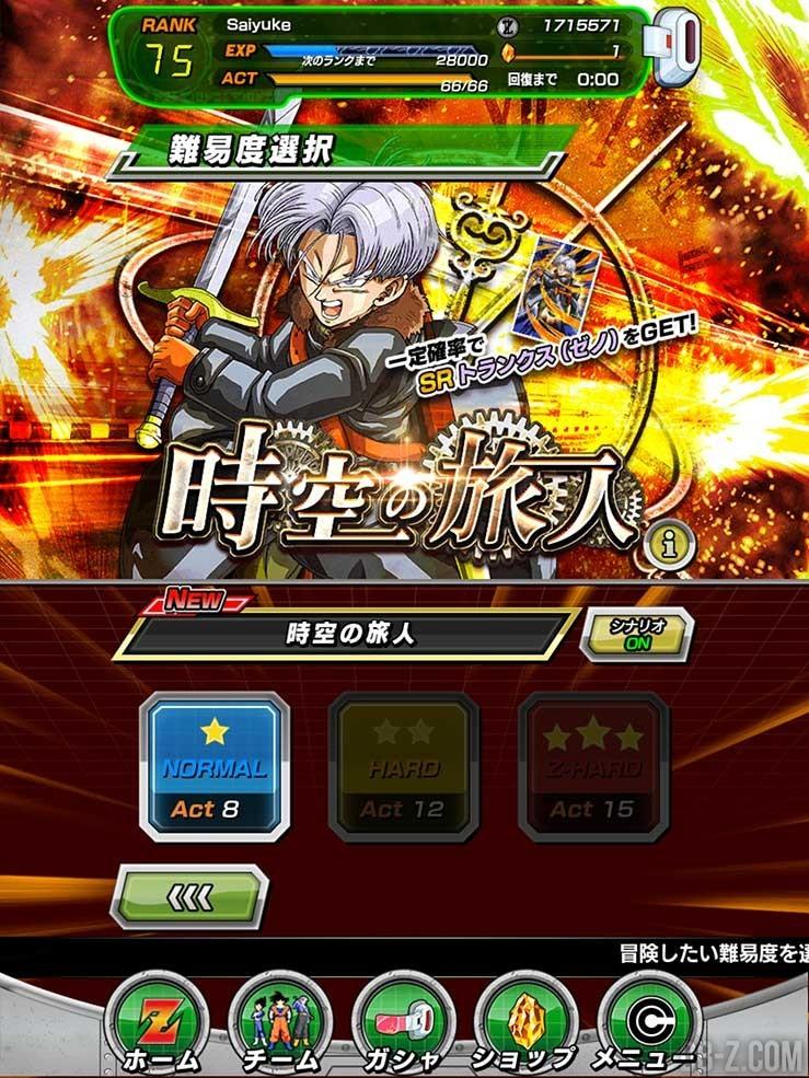 Dragon Ball Dokkan Battle - Quête Xenoverse