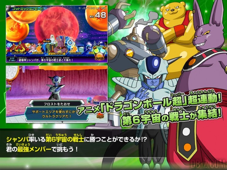 Dragon Ball Heroes GDM7 - Arc Champa