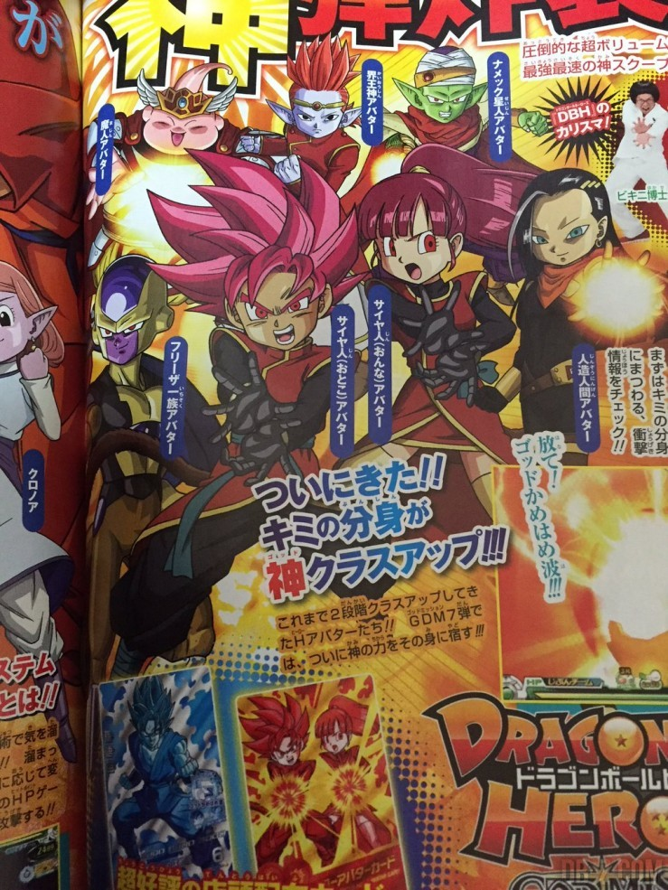 Dragon Ball Heroes God Class