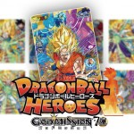 Dragon Ball Heroes God Mission 7 Cards
