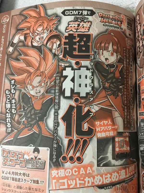 Dragon Ball Heroes - Super Saiyan God Avatar
