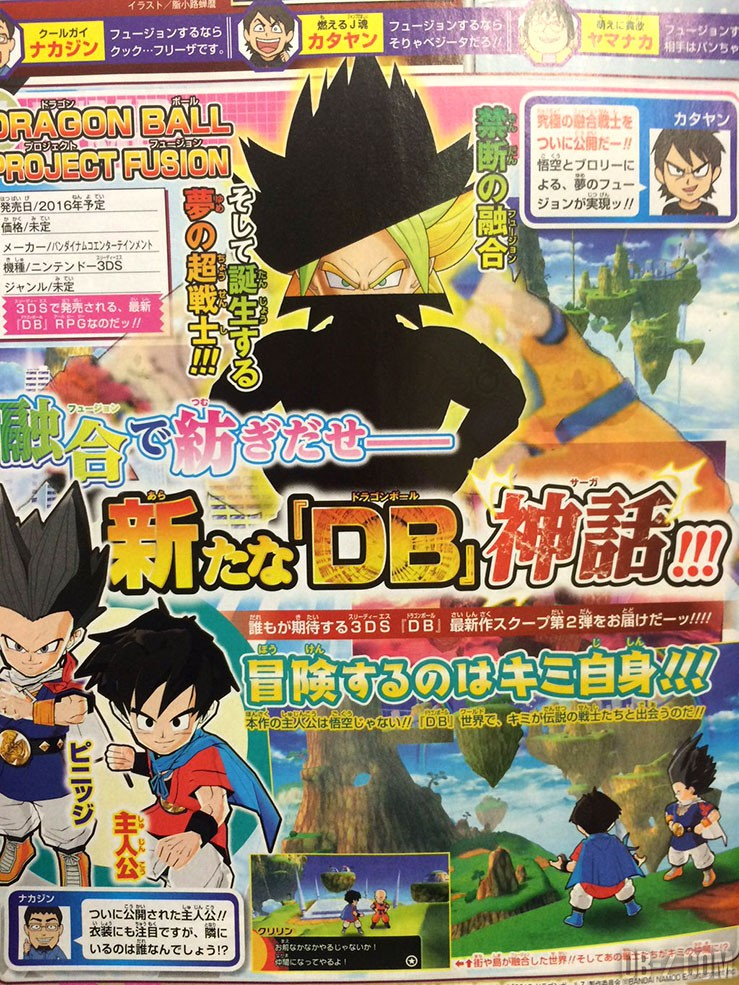 Dragon-Ball-Project-Fusion-Leak