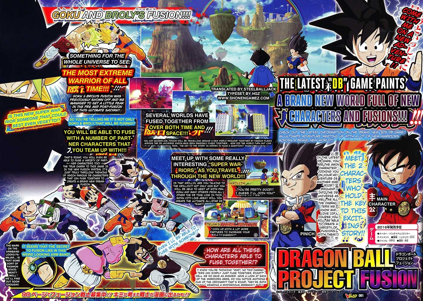 Dragon Ball Project Fusion : Traduction du scan