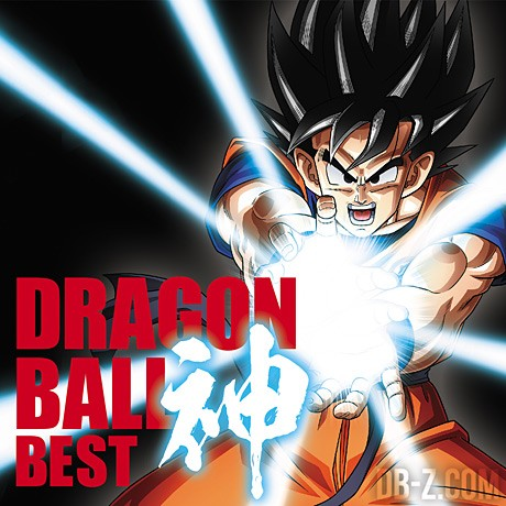 Dragon Ball Shin Best (cover CD)