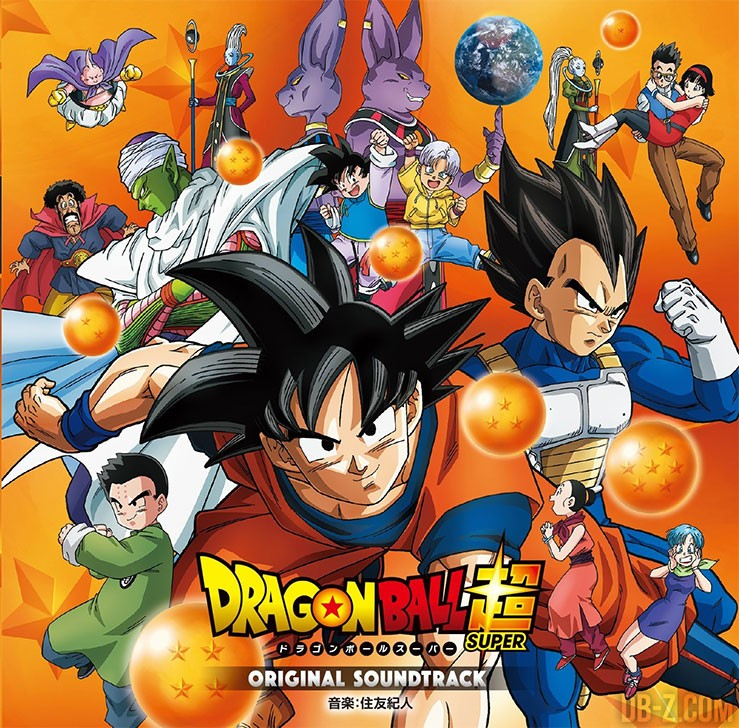 Dragon Ball Super OST (cover)