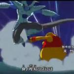Dragon-Ball-Super-Opening-1-Version-5-c