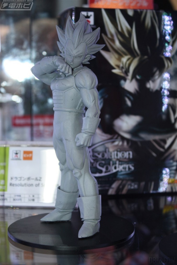 Resolution of Soldiers Vol.1 Super Saiyan Vegeta