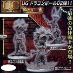 UG Dragon Ball 02