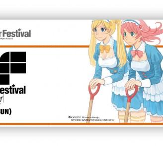 wonder festival 2016 winter