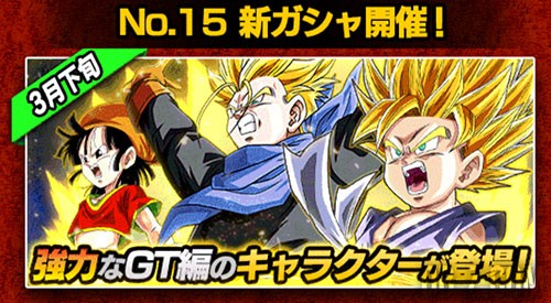 DBZ-Dokkan-Battle-50-millions-Event-15