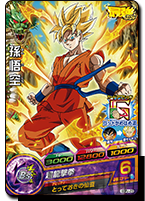 Dargon Ball Heroes GDM7 - Super Saiyan Goku