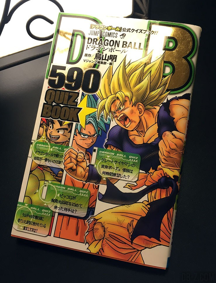 Dragon-Ball-590-Quiz-Book-Cover