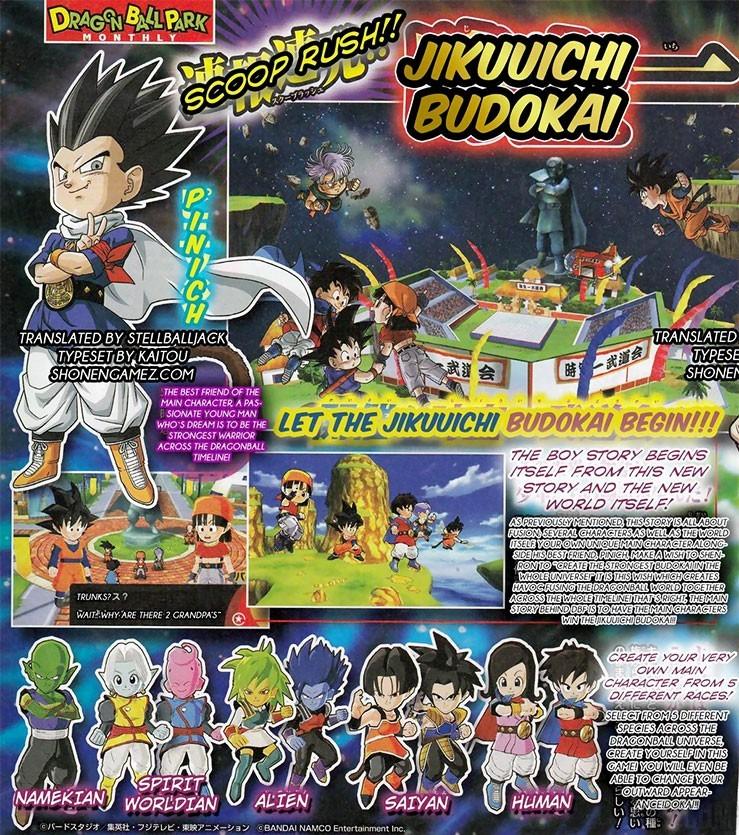 Dragon Ball Fusions : Jikuichi Budokai