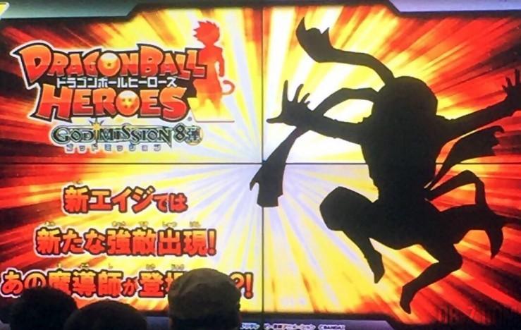 Dragon Ball Heroes GDM8 Secret
