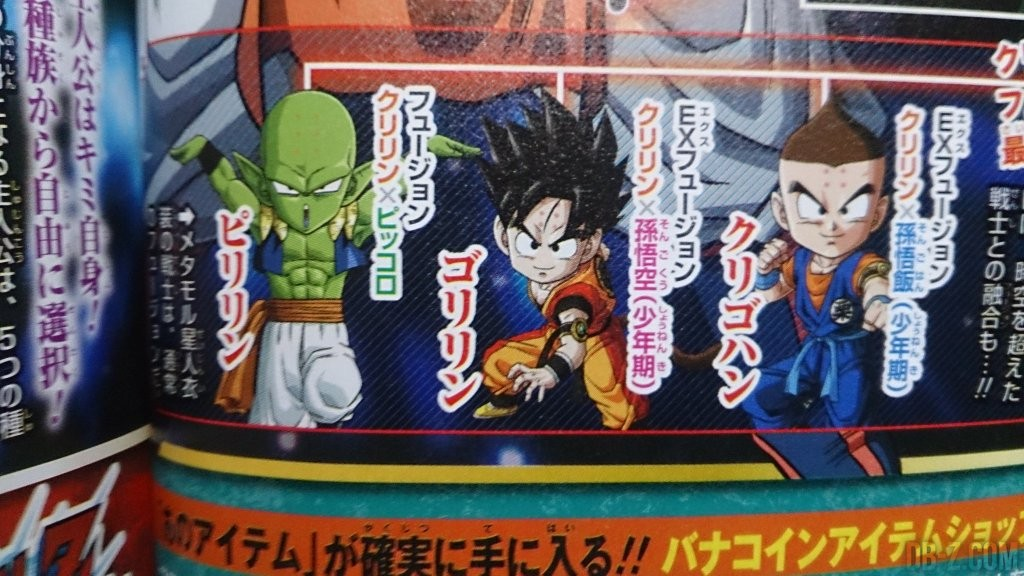 dragon ball fusions official discussion thread page 7 kanzenshuu. Black Bedroom Furniture Sets. Home Design Ideas